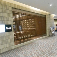 茅乃舎 博多リバレイン店の写真