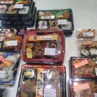 クックデリ御膳 姫路店の写真