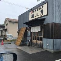 麺鮮醤油房 周月 山口平生店の写真