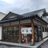 とんかつ和佳葉の写真