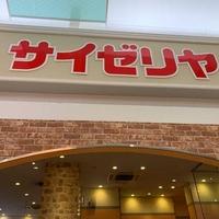 サイゼリヤ イオンモール福岡伊都店の写真