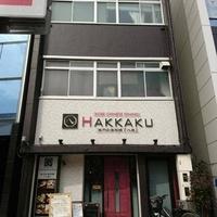 広東料理 HAKKAKUの写真
