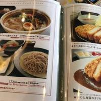 東京湾カントリークラブの写真