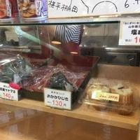 成川米穀の写真