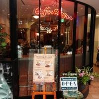 フライング・スコッツマン 大街道店の写真