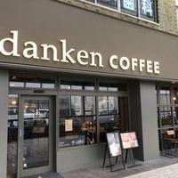 danken COFFEE 天文館店の写真