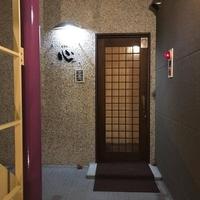 串カツ居酒屋 心の写真