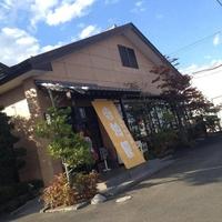 田園 亘理店の写真