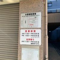 神戸 割烹 すし 魚勝の写真
