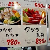 本池澤 ひろめ市場店の写真
