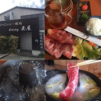 dining玉屋の写真