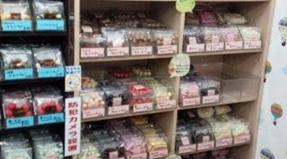マシュー の チョコレート 工場 直売 所