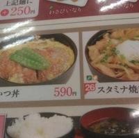 極楽湯 多賀城店の写真