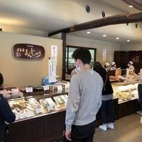 石舟庵 川奈店の写真