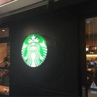 スターバックスコーヒー 小倉京町店の写真