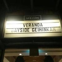 BAYSIDE GEIHINKAN VERANDA minatomiraiの写真