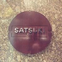 パティスリー SATSUKIの写真