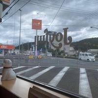 ジョイフル 愛媛宇和店の写真