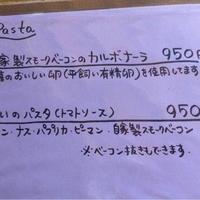 石垣島のんびりカフェの写真