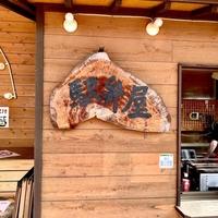 レストラン 農香庵の写真