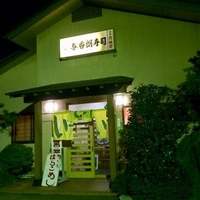 与香朗寿司の写真