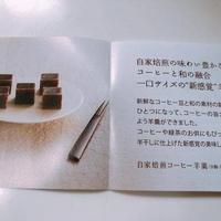 コーヒー豆専門店 キャラバンサライ 本店の写真