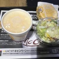 マクドナルド 立川駅南口店の写真