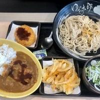 ゆで太郎 伊奈平店の写真