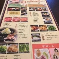 ゆず庵 仙台八乙女店の写真
