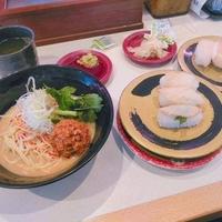 はま寿司 札幌桑園店の写真