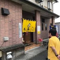 三八松浦の写真