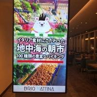 ホテルWBF ホテルアクアチッタナハの写真
