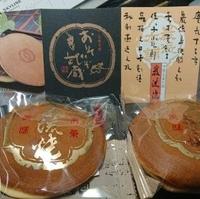 ふくの関 長府観光会館店の写真