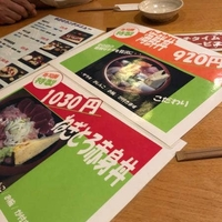~寿司・海鮮~ 寿司勝 立川店の写真