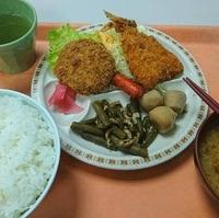 名古屋港湾労働者福祉センター 食堂の写真