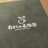 むさしの森珈琲 高松レインボーロード店の写真