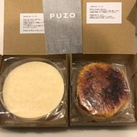 プーゾチーズケーキセラー 小禄ラボ店の写真