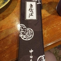 和味 東山茶屋街店の写真