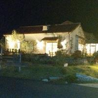 農園レストラン トリトンの写真