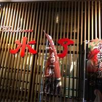 たこいち 紀ノ川サービスエリア店の写真