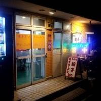 新ラーメンショップ 蕨店の写真