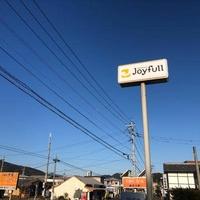 ジョイフル 宮崎油津店の写真