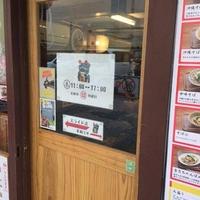 金月そば 国際通りむつみ食堂店の写真