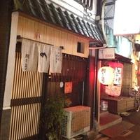 鯛壽司の写真