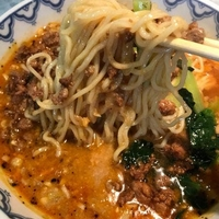 Chinese Kitchen Shisenの写真