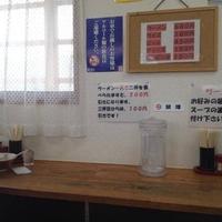 紫川ラーメンの写真