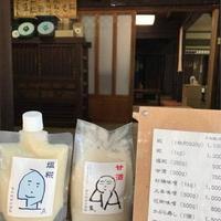 高木糀商店の写真