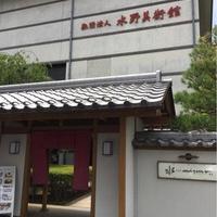 四季彩MIZUNOの写真
