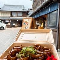 伊勢醤油本舗の写真