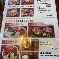 食家 大野城店の写真